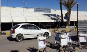 وقف الرحلات في مطار معيتيقة الليبي