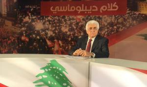 حتّي: نعمل جاهدين على عودة كل لبناني بأفضل ظروف صحية