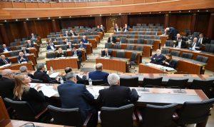 بعد تفجير 4 آب… مجلس النواب الى الحياة مجدداً (صورة)