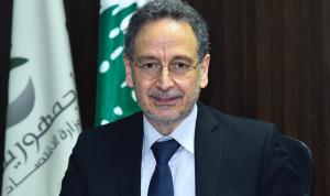 وزير الاقتصاد قدم تصريحا بأمواله الى المجلس الدستوري