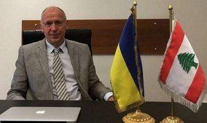 السفير الأوكراني يغني في أحد مطاعم زحلة!