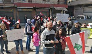 وقفة احتجاجية في بعلبك بسبب تردي الاوضاع الاقتصادية