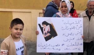 اعتصام أمام المحكمة الجعفرية في صور
