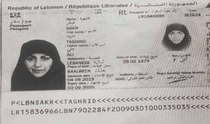 بالصوت- المصابة بالكورونا في لبنان: أخي سينتقم لي ولعن الله لبنان!