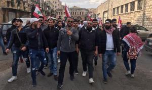 مسيرة جابت شوارع مدينة الميناء