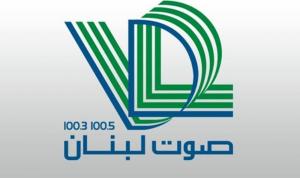 """قرار قضائي بشأن إذاعة """"صوت لبنان"""""""