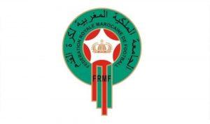 الاتحاد المغربي يقرر إقامة كل مباريات كرة القدم من دون جمهور