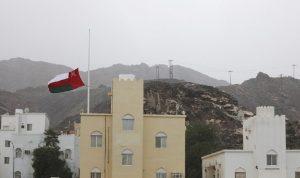 سلطنة عمان تعلق الرحلات