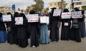 أهالي موقوفي عبرا اعتصموا مطالبةً بالعفو العام