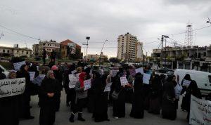اعتصام لأهالي موقوفي أحداث عبرا للمطالبة بإقرار العفو العام