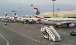 نتائج الـPCR لرحلات إضافية وصلت إلى بيروت