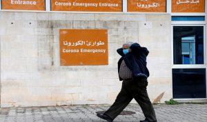 لبنان بين مطرقة كورونا والضغط الأميركي وعجز الدول المانحة عن دعمه مالياً