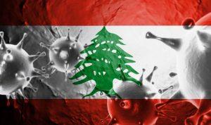 هل يصل لبنان الى المرحلة الرابعة من انتشار كورونا؟