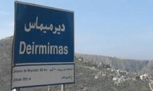 إصابة جديدة بكورونا في ديرميماس