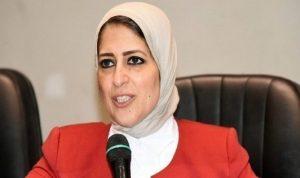 وزيرة الصحة المصرية في الحجر؟