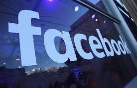 """ألف دولار مكافأة من """"فيسبوك"""" لموظفيها!"""
