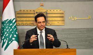 دياب: الخطة المالية لاقت صدى إيجابيًا.. ووعد فرنسي للبنان