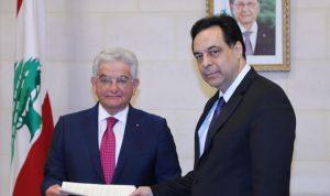 دياب: الدولة وحدها تمنح اللبنانيين مناعة ضد كل الفيروسات