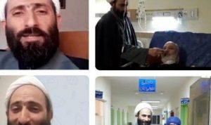 """صب زيتاً من """"النبي"""" بأنوف مرضى كورونا.. رجل دين إيراني يفر! (فيديو)"""