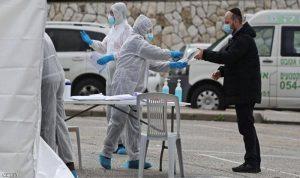 إسرائيل.. 8000 إصابة بكورونا و46 وفاة
