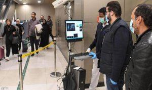 تدابير اقتصادية من الكويت لتجاوز أزمة كورونا