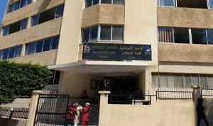 """كورونا في كلية الإعلام في """"اللبنانية"""".. تعليق الامتحانات وعزل المخالطين"""