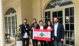 """إنجاز لطلاب """"اللبنانية"""" في البحرين"""