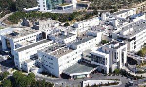 بعد وفاة الياس برجي… بيان من مستشفى المعونات