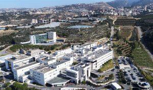 مستشفى المعونات علّق إعطاء مواعيد على نفقة الهيئات الضامنة العامة