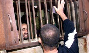 لجنة الرعاية الصحية في السجون: لتخفيف الاكتظاظ