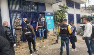 تنظيم عمليات السحب من الصراف الآلي في راشيا