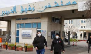 مستشفى الحريري: 95 إصابة بكورونا و41 حالة حرجة