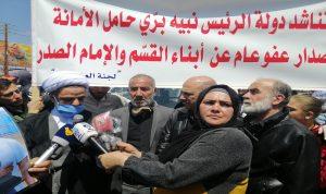 اعتصام وحرق إطارات في بعلبك للمطالبة بإقرار قانون العفو العام