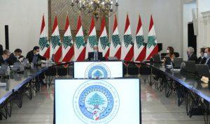 مجلس الوزراء قرر الاستمرار في تنفيذ مشروع سد بسري