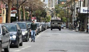 بالفيديو: اجراءات للجيش عن التعبئة العامة الجديدة