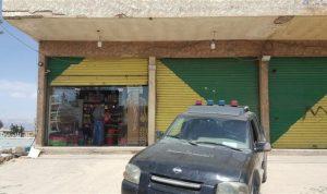 محال تجارية في بعلبك والهرمل تقفل أبوابها بسبب انهيار الليرة