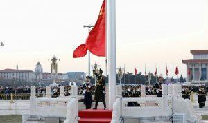الصين تعلن حدادا وطنيا على ضحايا كورونا