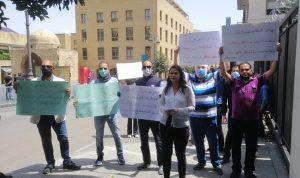 """اعتصام أمام """"الاتصالات"""": لاسترداد الدولة لادارة القطاع"""