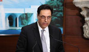 خطاب دياب المفخخ يظهر رئاسة الحكومة بحالة تبعية غير مسبوقة