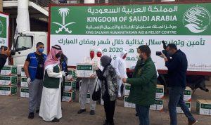 مركز الملك سلمان دشن توزيع 26 ألف سلة غذائية في بيروت