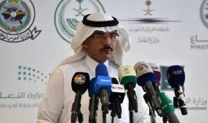 """السعودية: 8 وفيات جديدة و435 إصابة إضافية بـ""""كورونا"""""""