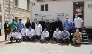 150 فحص PCR في البقاع لجمعية العناية بالنظر واللبنانية الاميركية