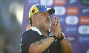 """مارادونا يعرض تخفيض راتبه لتجاوز أزمة """"كورونا"""""""