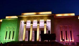 إضاءة واجهة المتحف الوطني بألوان العلم الإيطالي تضامنًا