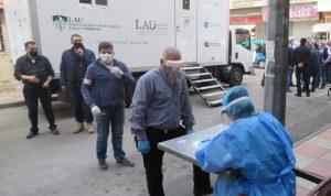فحوص PCR مجانية للعاملين في المراكز الصحية الأرمينية