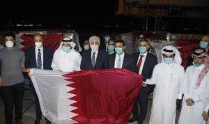طائرة مساعدات طبية وصلت لبنان من قطر