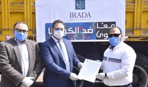 """60 مليون ليرة من """"إرادة"""" لتجهيز مستشفى الراسي في عكار"""