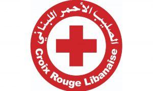 توضيح من الصليب الأحمر  بخصوص عملية التلقيح في المجلس