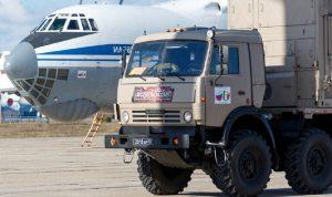 الجيش الروسي يساهم بافتتاح مستشفى ميداني في إيطاليا