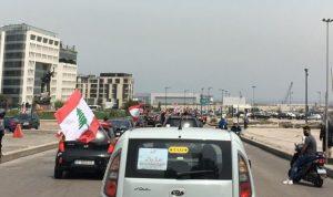 الثوار يعودون الى الشارع.. ومسيرات سيارة تجوب لبنان (فيديو وصور)